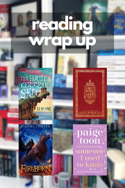 August Wrap Up 2021